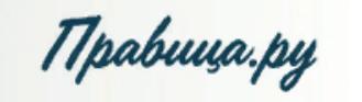 Pravica.ru